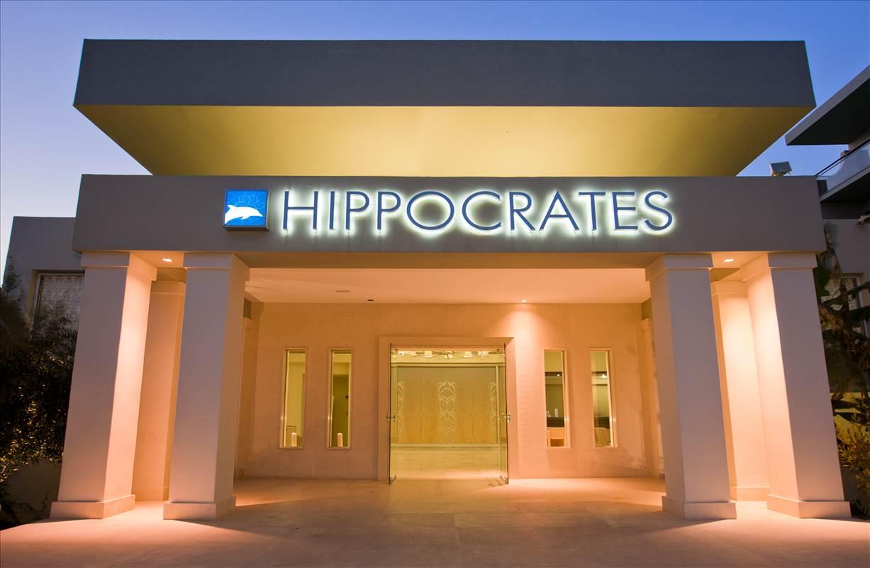 Hippocrates Hotel_Entrance.JPG