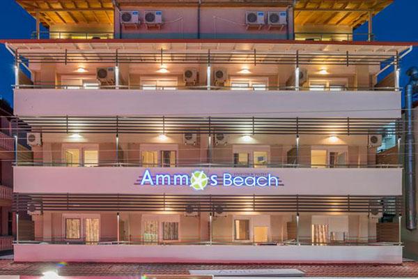 AmmosBeach1.jpg