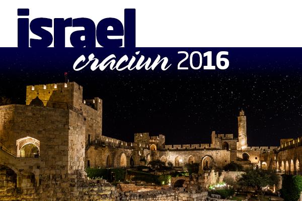 B2B-ISRAEL-CRACIUN-2016.jpg