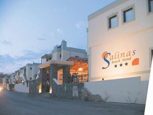 Hotel Salinas Beach.jpg