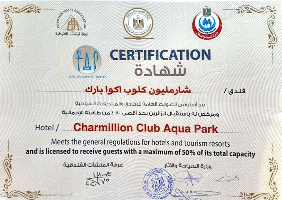 Charmillion  Clubaquapark_Certificate.jpg