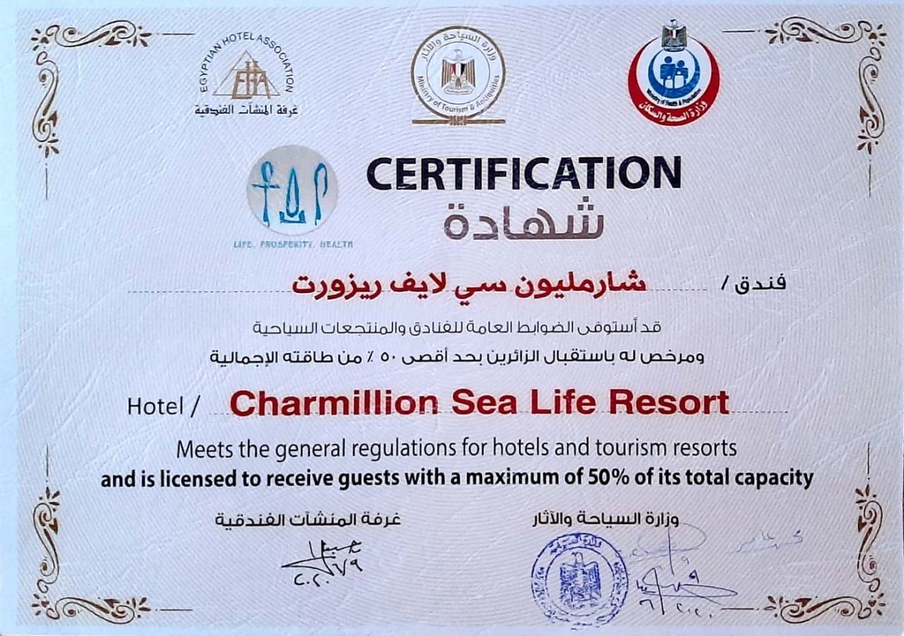 Charmillion Sea Life Resort.jpg
