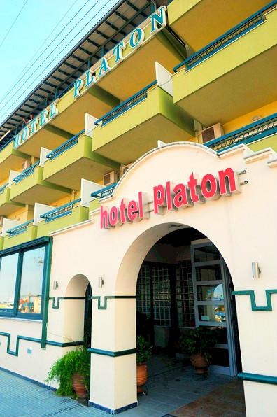 Olympic Beach, Hotel Platon Beach, exterior, intrare.jpg