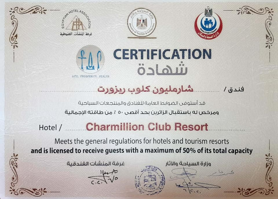 Charmillion Club Resort _Certificate.jpg
