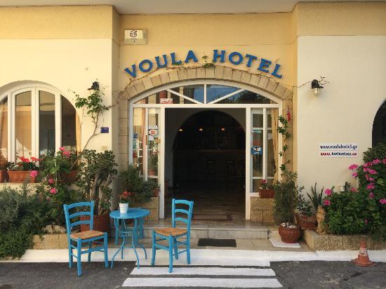 voula-hotel.jpg