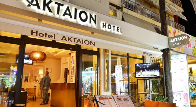 HOTEL AKTEION - PARALIA KATERINI - HELLO HOLIDAYS (14).jpg
