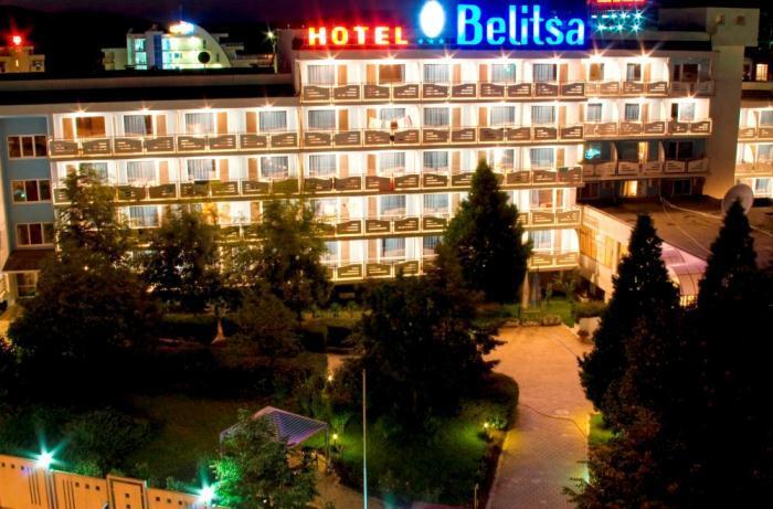 Hotel Belitsa