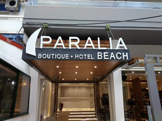 ParaliaBeach1.jpg
