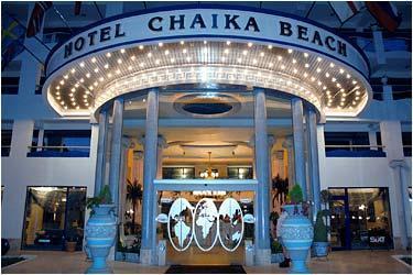 Chaika Resort 16.jpg