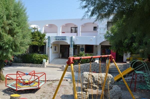 Rodos, Hotel Ladiko, loc de joaca pentru copii.jpg