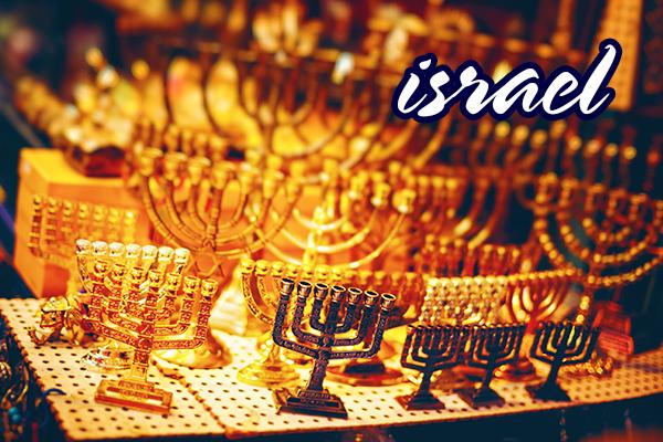 B2B-Israel-03.jpg