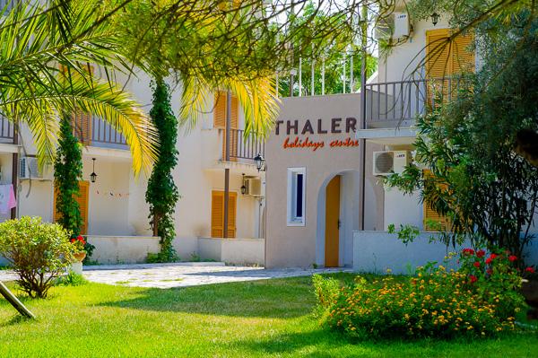 Lefkada, Hotel Thalero Holidays Center, intrare.jpg