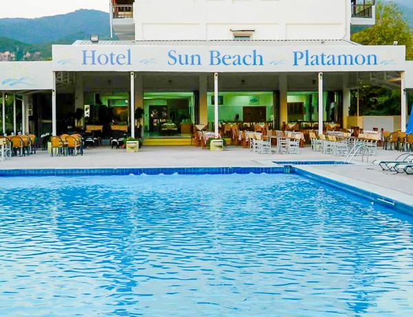 Platamonas, Hotel Sun Beach, piscina exterioara.jpg