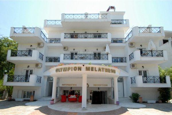 OlympionMelathron1.jpg