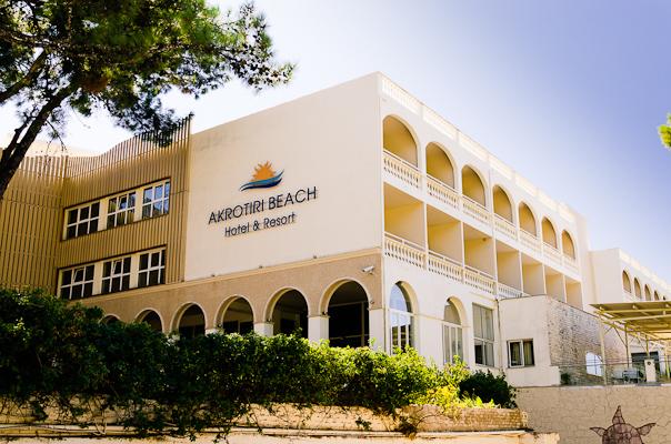 Corfu, Hotel Akrotiri Beach, intrare.jpg