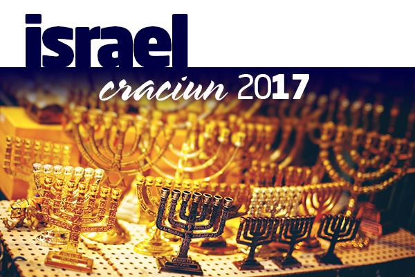 B2B-Israel-Craciun-2018-05.jpg